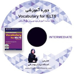 دوره آموزش تصویری Vocabulary For IELTS- سطح Intermediate